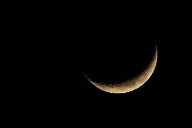 Luna-Nueva-Visible